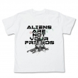 龍珠-Aliens are not your friends