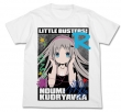 Little Busters~Refrain~<br>Little Busters!R 能美T恤<br>(白 L)